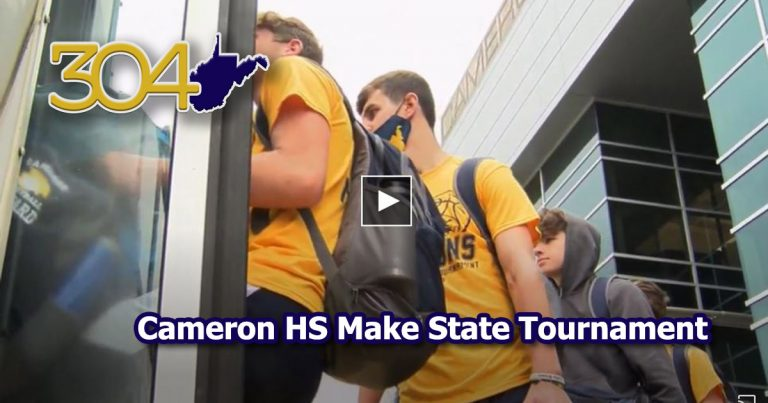 Cameron HS Make State Tournament